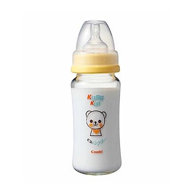 【麗嬰房】Combi Kuma Kun 小熊寬口玻璃奶瓶 (黃-240ml-圓孔S)