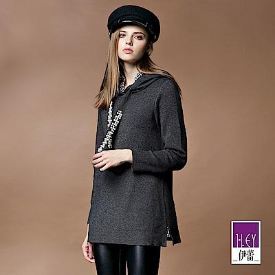 ILEY伊蕾 釘珠帽帶連帽針織長版上衣(灰)