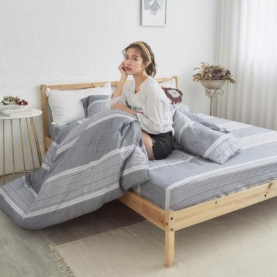 BUHO 天然嚴選純棉單人床包+雙人被套三件組(暝色浮隱)