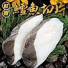 (任選)愛上新鮮-鮮嫩薄切比目魚(扁鱈)(380g±10%/包/5片裝)
