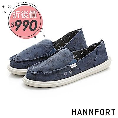 HANNFORT COZY可機洗緹花布氣墊休閒鞋-女-氣質藍8H