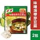 康寶濃湯 味噌海帶芽豆腐湯(2入) product thumbnail 2