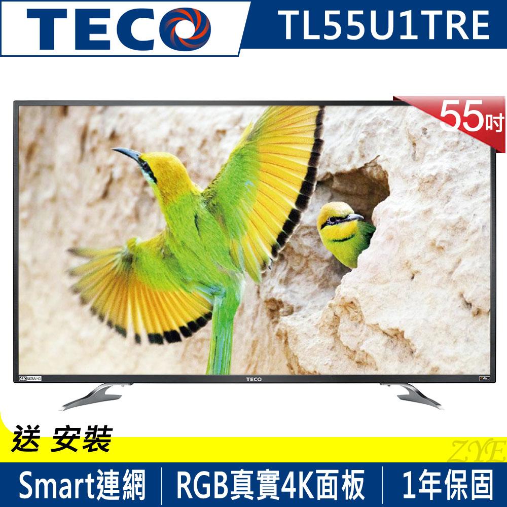 【福利品】TECO東元 55吋 真4K Smart 液晶顯示器+視訊盒 TL55U1TRE