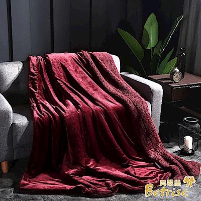 Betrise落日  秋冬新品  延禧莫藍迪色系暖柔金貂絨雙面毯
