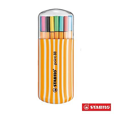 Stabilo 書寫系 - Point88簽字筆 20色雙盒筒裝