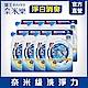 日本獅王LION 奈米樂超濃縮洗衣精補充包 淨白消臭 8件組 product thumbnail 2