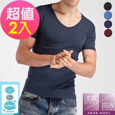 涼感吸排運動動短袖衫/T恤/素T心(超值2件組)【法國名牌】