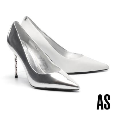 高跟鞋 AS 摩登未來感不對稱異材質美型尖頭高跟鞋-銀
