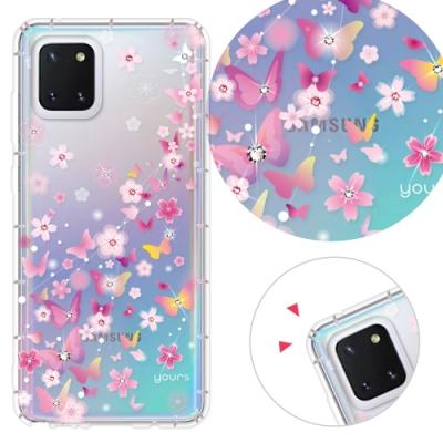 YOURS 三星 Galaxy Note10 Lite 6.7吋 奧地利彩鑽防摔手機殼-夢蝶