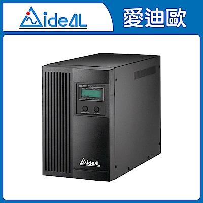 愛迪歐UPS 在線互動式IDEAL-5320BLU(2000VA)