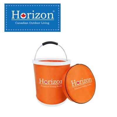 【Horizon 天際線】 強化折疊水桶 ( 13L )