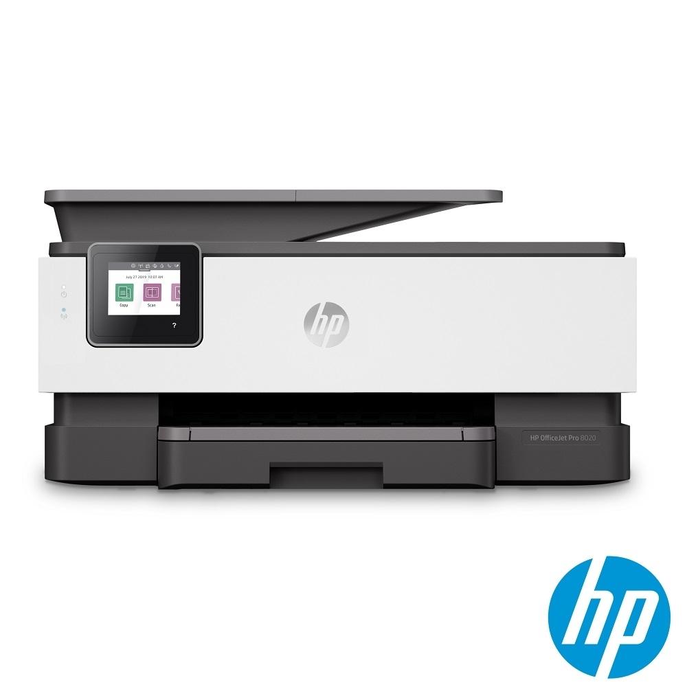 HP OfficeJet Pro 8020 彩色無線 WiFi 傳真四合一自動雙面觸控螢幕噴墨印表機