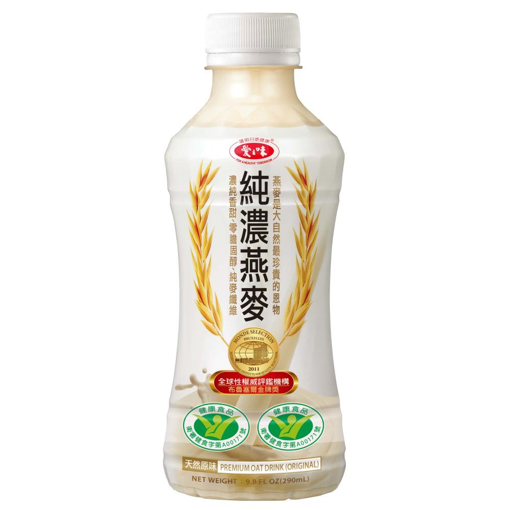 愛之味 純濃燕麥(290mlx24瓶/箱)(榮獲兩項國家健康認證)