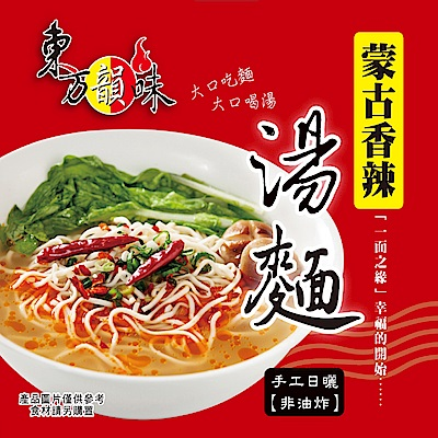 東方韻味蒙古香辣湯麵(110gx4包)