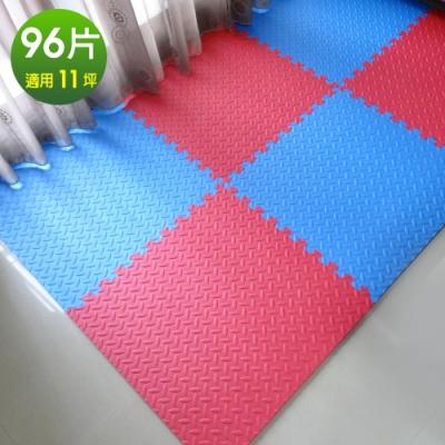 Abuns 居家風鐵板紋大巧拼地墊(附收邊條)-4色(96片裝-適11坪)