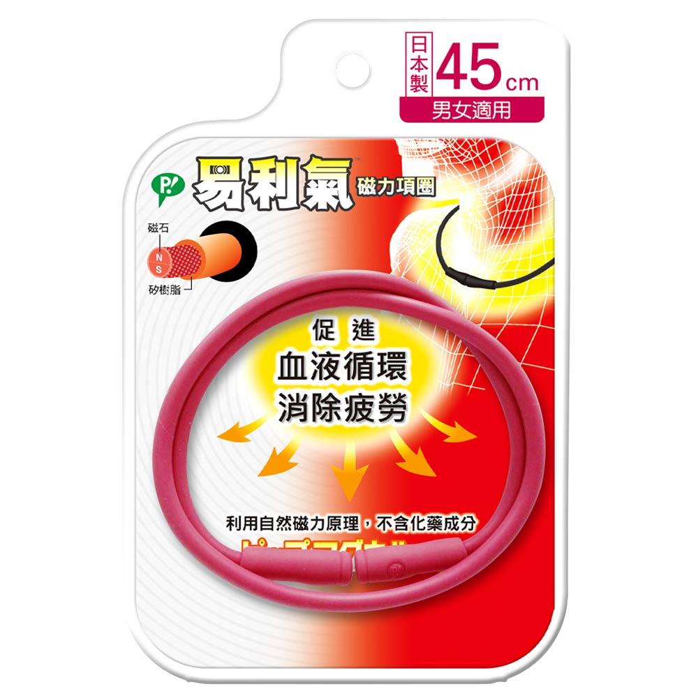 易利氣 磁力項圈-桃紅色 product image 1