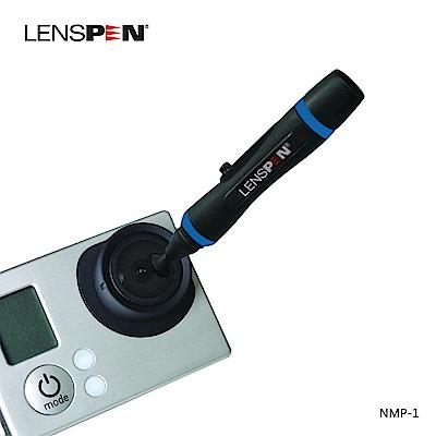Lenspen NMP-1小型鏡頭清潔筆(艾克鍶公司貨)