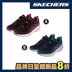 SKECHERS 女輕量氣墊慢跑鞋