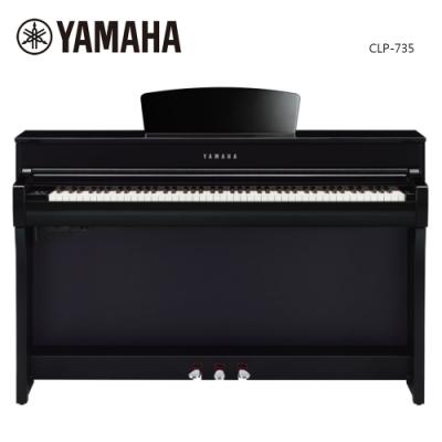 YAMAHA CLP-735 PE 數位電鋼琴 88鍵 鋼琴烤漆曜岩黑色款