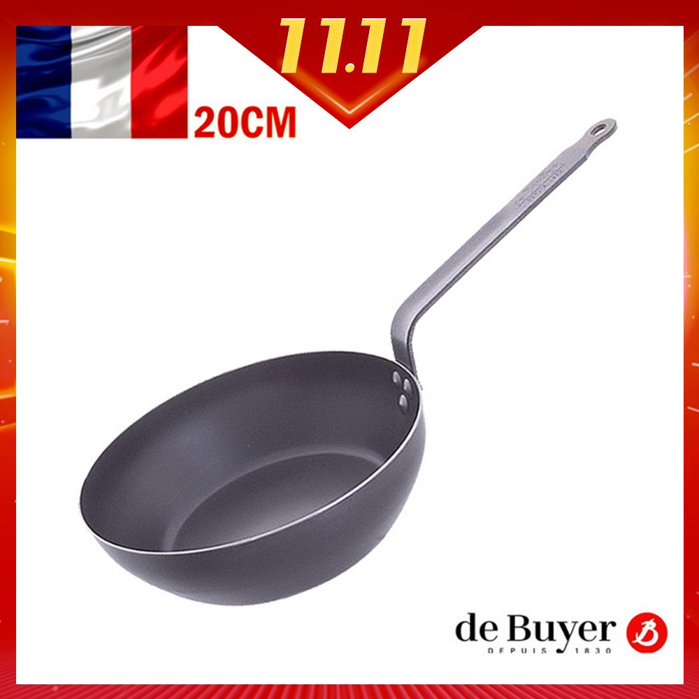 法國de Buyer畢耶 輕礦藍鐵系列-迷你單柄深煎炒鍋20cm