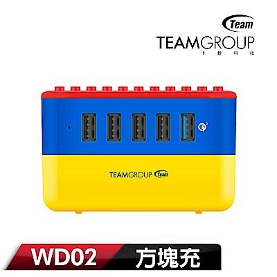 【Team 十銓】QC快充55W樂高方塊充電座 WD02(充電器)