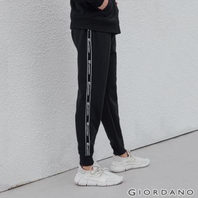 GIORDANO  男裝G-MOTION線條撞色長褲 - 09 標誌黑