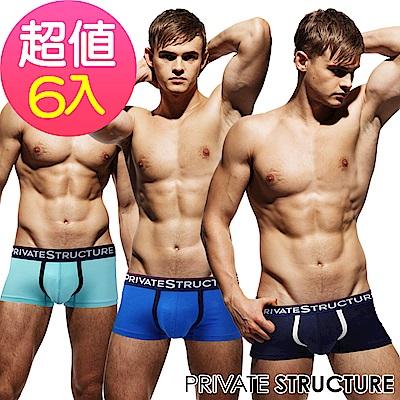 P.S經典男內褲6入組(6色)(三角/四角任選)