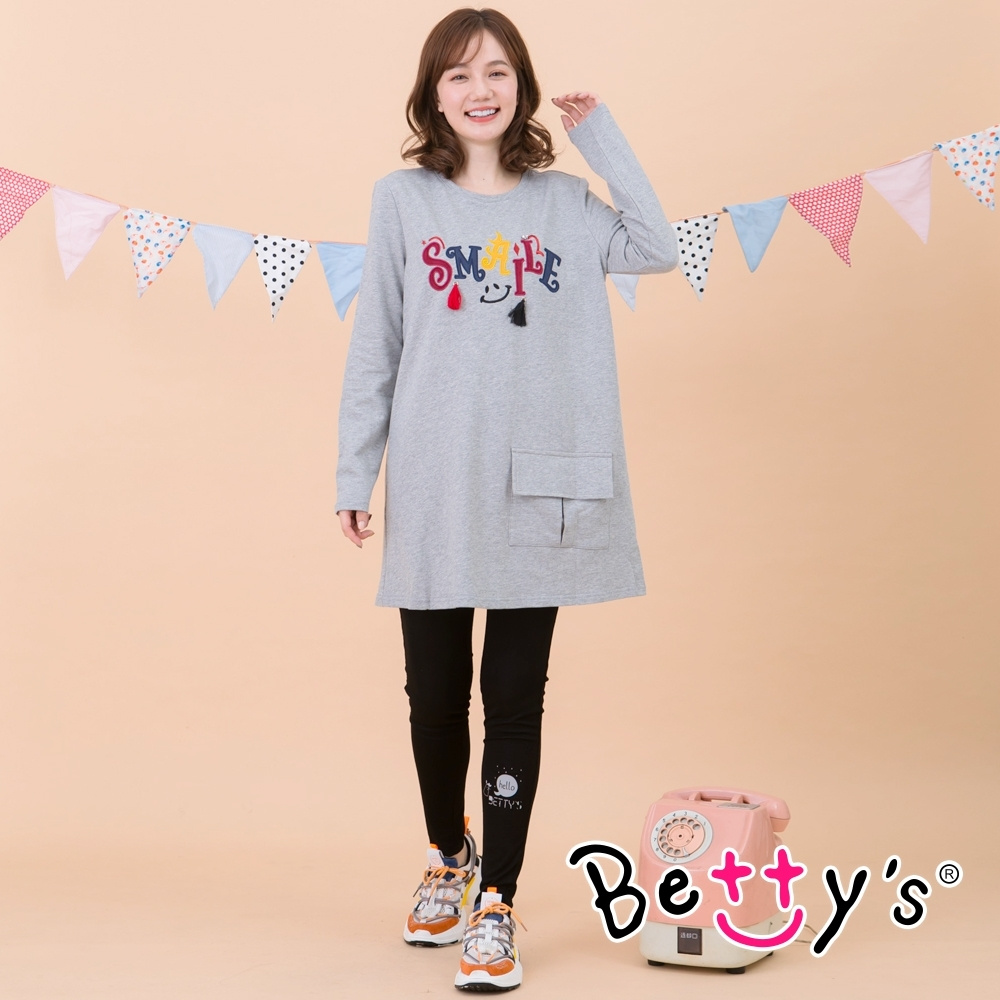 betty's貝蒂思 豹紋彈性腰帶內搭長褲(黑色)
