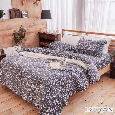 DUYAN 竹漾-100%法蘭絨-雙人床包兩用毯被四件組-馥花