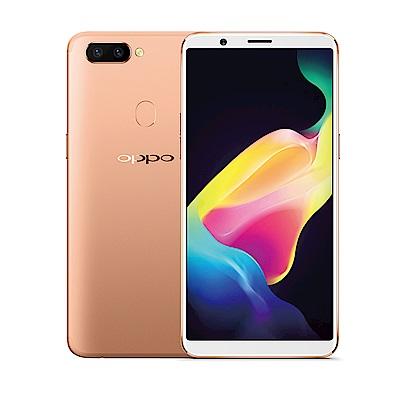 【福利品】OPPO R11s Plus (6G/64G) 6.43吋八核心智慧型手機