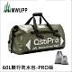 【MWUPP五匹】原廠配件-騎行防水包60L PRO版(附收納袋10L+20L) product thumbnail 1