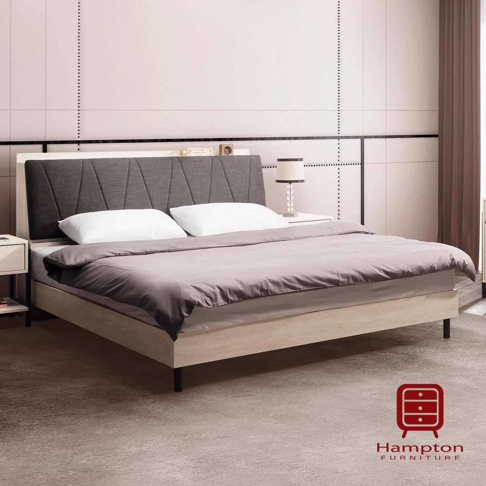 漢妮Hampton瑪西亞系列6尺雙人床組-182x216x102cm