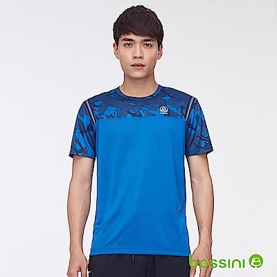 bossini男裝-ZtayCool冰涼觸感短袖T恤02藍