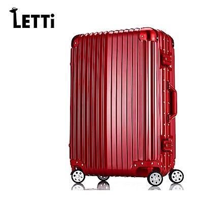 LETTi 太空鋁行 20吋PC鋁框鏡面行李箱(紅色)