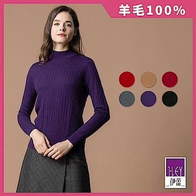 ILEY伊蕾 麻花織紋100%羊毛立領內搭毛衣(黑/紫/可/灰/紅/磚)