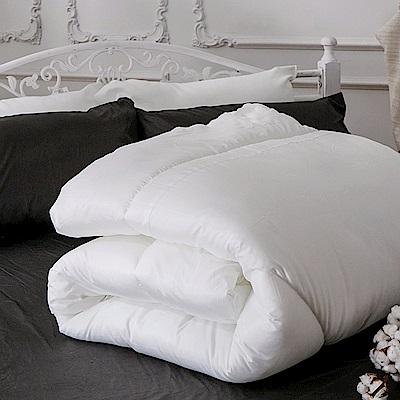 戀家小舖 / 雙人棉被  輕量羊毛被  柔軟保暖  台灣製