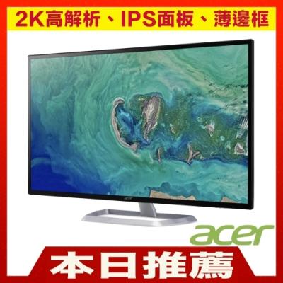 時時樂Acer EB321 C 32型 2K IPS薄邊框電腦螢幕