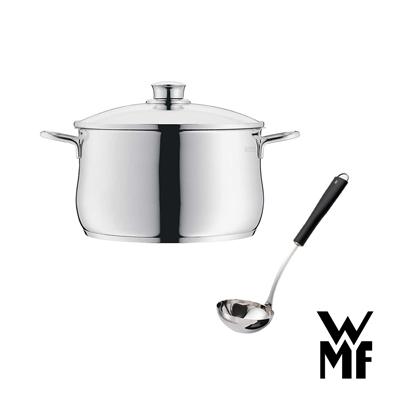德國WMF DIADEM PLUS 高身湯鍋兩件組(湯鍋+湯勺)
