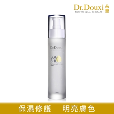 【Dr.Douxi 朵璽】賦活保濕卵殼精萃液 80g