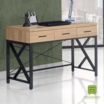 漢妮Hampton艾迪蒂黃橡木4尺三抽書桌-橫抽-121x59x82