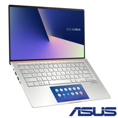 ASUS UX434FLC 14吋輕薄筆電(i5-10210U/8G/PCIE 512G/MX 250/ZenBook 14/冰柱銀)