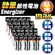 勁量Energizer 3號 鹼性電池 36入 product thumbnail 1