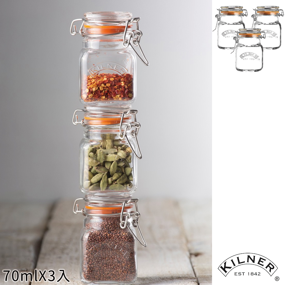 KILNER 扣式玻璃香料罐/調味罐 70ml 三入組(8H)