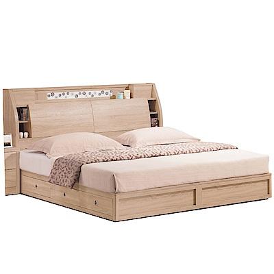 文創集 雪莉6尺雙人加大床台(床頭+抽屜床底+不含床墊-182X218X108.5cm免組
