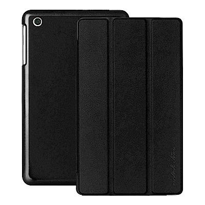 Metal-Slim Huawei MediaPad T2 7.0仿牛皮三折立架式皮套