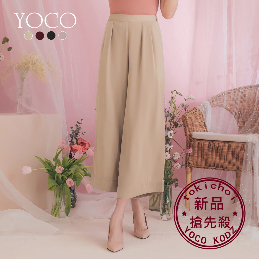 東京著衣-YOCO 經典美學後腰鬆緊前打褶西裝寬長褲-S.M.L(共四色)