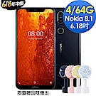 Nokia 8.1 (4G/64G) 6.18吋 PureDisplay 八核心智慧手機