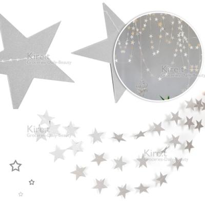 升級加長4M銀色星星拉旗/三角旗/掛旗/串旗 櫥窗裝飾/派對房間居家佈置 kiret