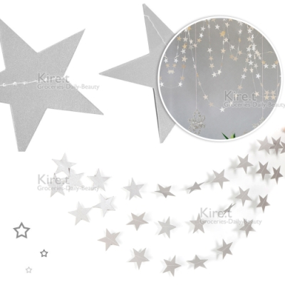 升級加長4M 銀色星星拉旗/三角旗/掛旗/串旗 櫥窗裝飾/派對佈置 kiret