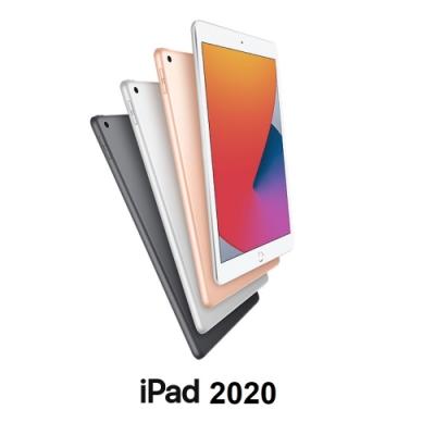 Apple iPad 2020 10.2吋 LTE 128G平板